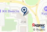 «Детская архитектурно-художественная школа, ЮФУ» на Яндекс карте