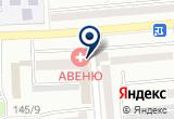 «Школа скорочтения и управления информацией по методике Васильевой Л.Л.» на Яндекс карте