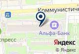 «Milavitsa, сеть магазинов нижнего белья» на Яндекс карте