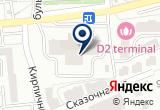 «Данко, частный лицей» на Яндекс карте