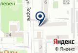 «Новый уровень, бюро переводов» на Яндекс карте