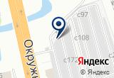 «АвтоLife, автотехцентр» на Яндекс карте
