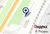 «Ремонтная компания, ИП Пахомов Д.Н.» на Яндекс карте