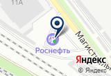 «ТНК» на Яндекс карте
