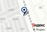 «CarMag62, автомастерская» на Яндекс карте