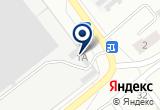 «Автоцвет, торговая фирма» на Яндекс карте