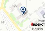«Клининг Т Сервис, клининговая компания» на Яндекс карте