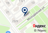 «Адвокатский кабинет Чиркова А.А.» на Яндекс карте