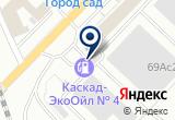 «Автомагазин, ИП Мачукан Е.В.» на Яндекс карте