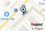 «ПриоТех, ООО, торговая компания» на Яндекс карте