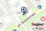 «Рязанская областная противопожарная спасательная служба, ГБУ» на Яндекс карте