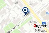 «Чистый двор, ООО» на Яндекс карте