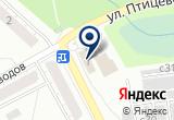 «Стильные шторы, швейное ателье» на Яндекс карте