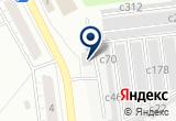 «Автостоянка, ИП Давыдова О.Р.» на Яндекс карте