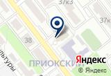 «Фортуна, ООО, транспортная компания» на Яндекс карте