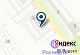 «Везунчик, транспортная компания» на Яндекс карте