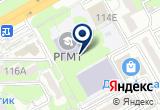 «Профессиональное училище №7» на Яндекс карте