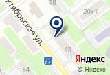 «Карат, универмаг» на Яндекс карте