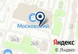 «Автомагазин, ИП Ефременко А.О.» на Яндекс карте