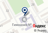 «Гимназия №46» на Яндекс карте