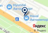 «Ле-Ман, ООО, автосалон» на Яндекс карте