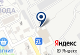 «TNT Express, международная служба экспресс-доставки» на Яндекс карте