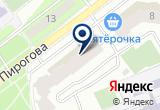 «Мастерская по ремонту одежды» на Яндекс карте