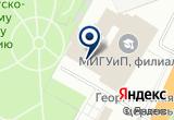 «СТАН, ООО, компания железнодорожных грузоперевозок» на Яндекс карте