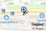 «Рузанна, ателье» на Яндекс карте