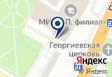 «НегабаритТрансАвто.ру, ООО» на Яндекс карте