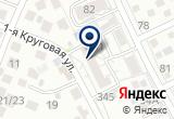 «Body-pillow.ru, интернет-магазин подушек для беременных» на Яндекс карте