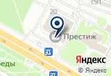 «AQUA Cleaning, клининговая компания» на Яндекс карте