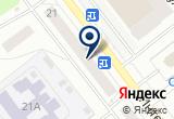 «АВТОПОЛКА, магазин автозапчастей» на Яндекс карте