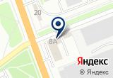 «Билетная касса» на Яндекс карте