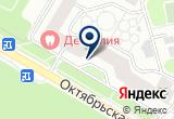 «КурьерСервисЭкспресс, курьерская компания» на Яндекс карте