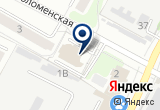 «Сервис-техпром, ООО, торгово-сервисная компания» на Яндекс карте