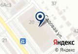 «Военно-ритуальный комплекс, ООО» на Яндекс карте