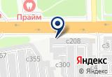 «Темп, гаражный автокооператив» на Яндекс карте