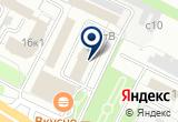 «ТЕРМИНАЛ62, ООО, транспортная компания» на Яндекс карте