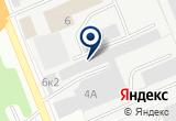 «Служба заказа» на Яндекс карте
