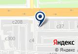 «Борец, гаражный автокооператив» на Яндекс карте
