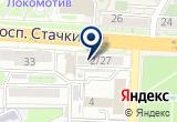 «Эрос, сеть секс-шопов» на Яндекс карте