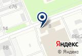 «ГлавДоставка, автотранспортная компания» на Яндекс карте