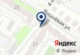 «Байкер, мотовелосалон» на Яндекс карте