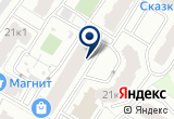 «Локайд, ООО, оптовая фирма» на Яндекс карте