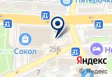 «Чарли, киносеть» на Яндекс карте