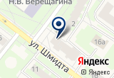 «МКМ» на Яндекс карте