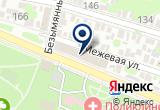 «Центр Похоронного Обслуживания Населения» на Yandex карте