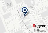 «Ковро Сервис, компания по стирке и чистке ковров и ковровых покрытий» на Яндекс карте