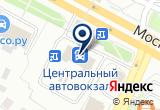 «Центральный, автовокзал» на Яндекс карте